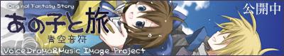 http://kotabisaisei.sakura.ne.jp/banner/aozora-ban.jpg